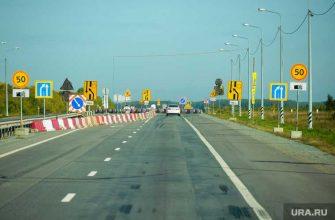 Челябинск Екатеринбург трасса М5 ограничение движения путепровод Башакуль