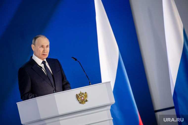 Единая Россия новые выплаты Путин