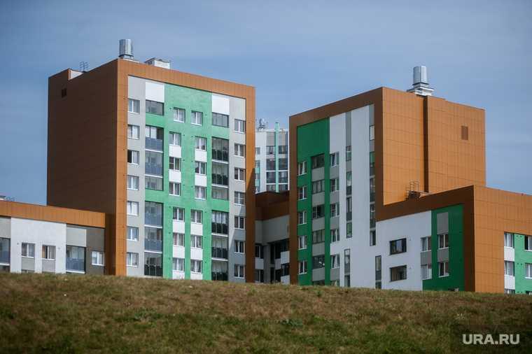 квартиры стоимость
