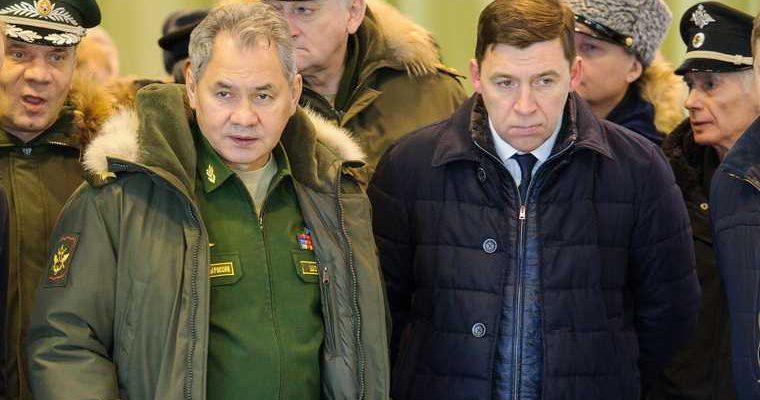 губернатор Евгений Куйвашев субботник Свердловская область совещание Сергей Шойгу