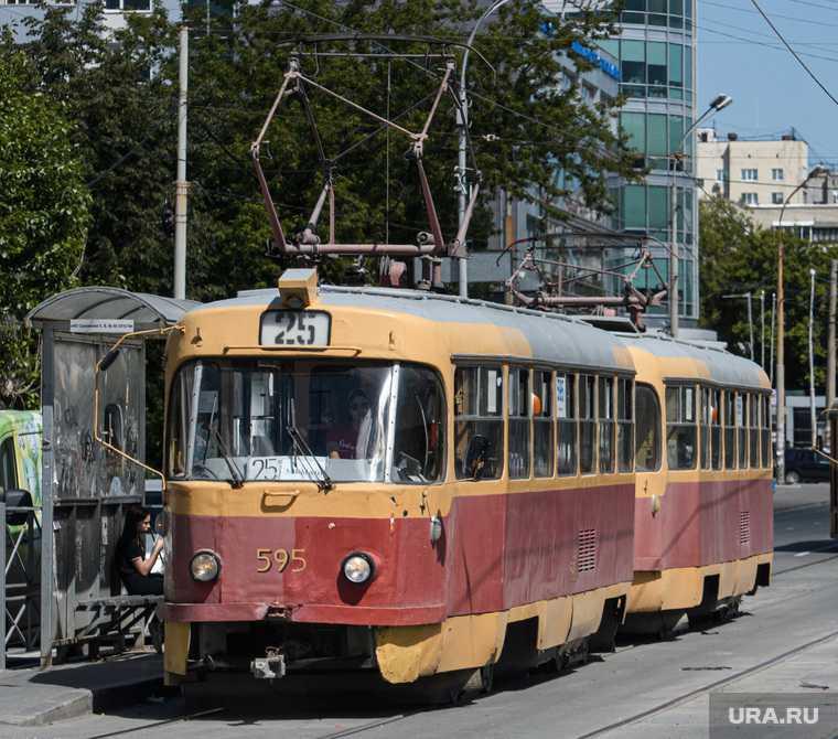 ребенок попал под трамвай Екатеринбург
