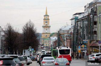 ограничение движения Пермь