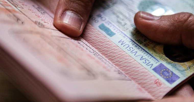 виза Болгарии где когда можно получить