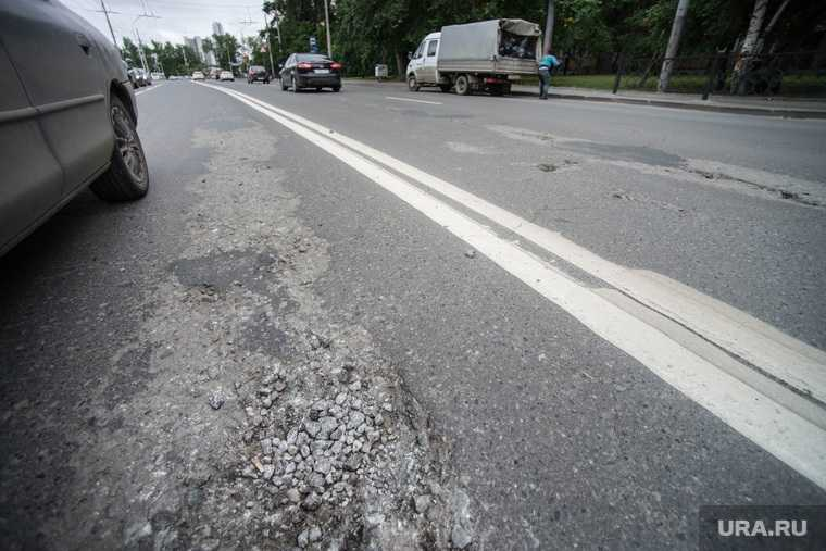 новости хмао ответ властей новая дорога разошлась разорвало дорогу трещины на автомобильной трасе