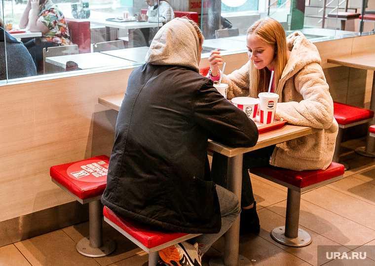 работа KFC Салехард ЯНАО
