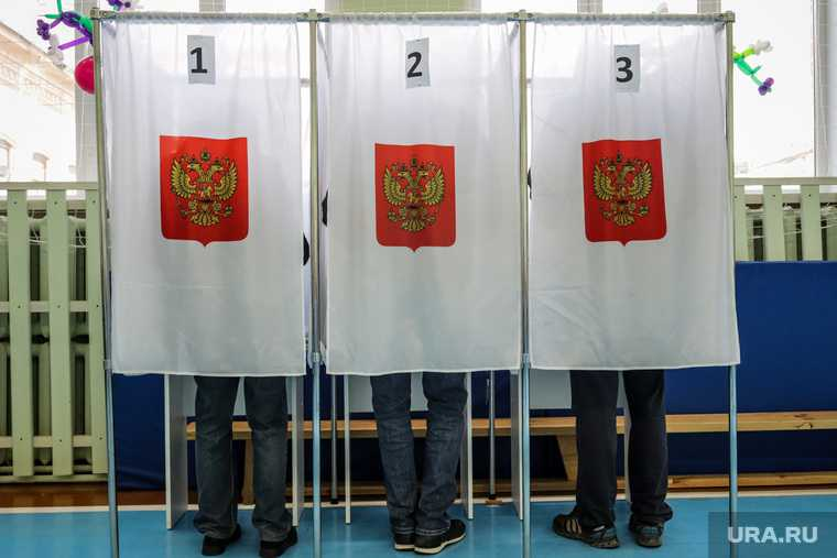 выборы свердловское заксобрание 2021 «Единая Россия» партсписки Екатеринбург