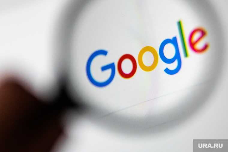 Google суд роскомнадзор