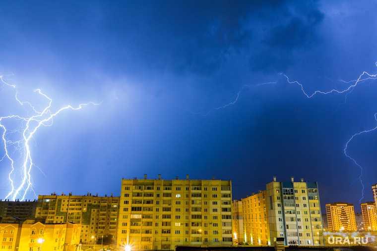 Челябинская область гроза дождь град шквал шторм ветер 25 26 мая