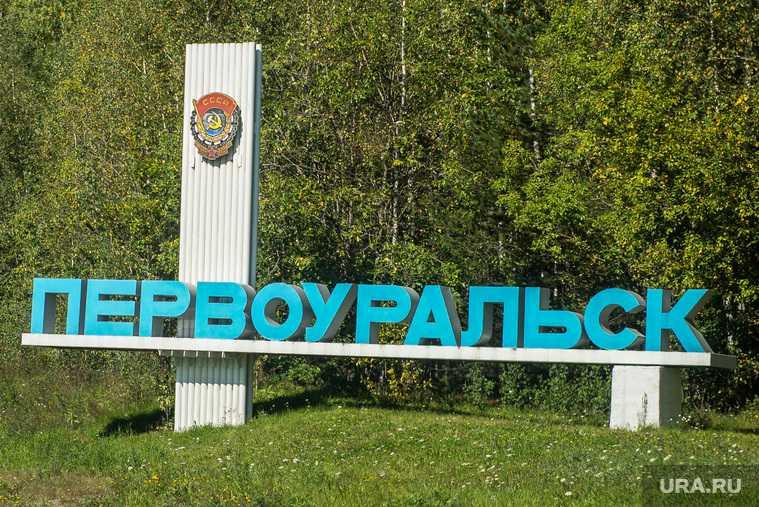 выборы в заксобрание 2021 праймериз «Единой России» принуждение бюджетники Свердловская область