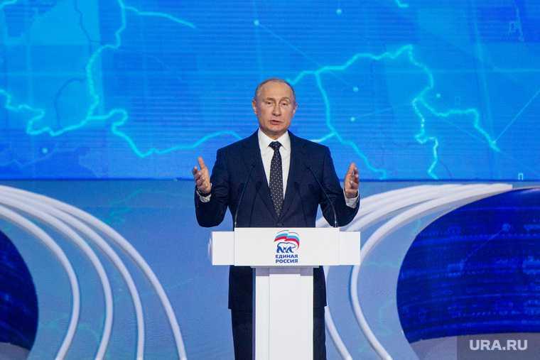 Путин рейтинг Единая Россия Мишустин