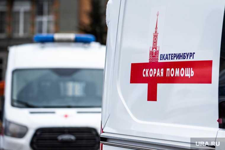 Екатеринбург стрелок происшествие балкон стрельба