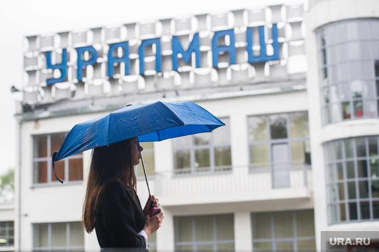 Екатеринбург прогноз погоды похолодание
