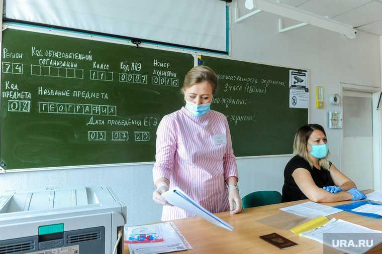 энергетики экзамен школы повышенная готовность Свердловская область