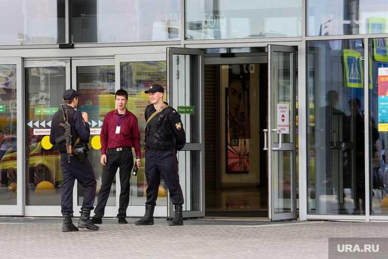 Пермь эвакуация тц торговый центр полиция мчс минирование