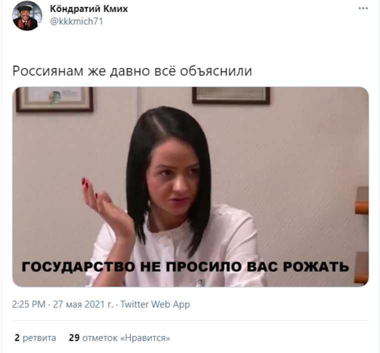 В соцсетях разозлились из-за слов Бастрыкина о трагедии в Казани. «Верх цинизма!»