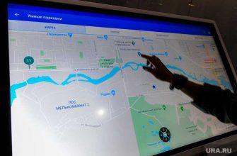 Челябинская область Умный город Smart City нацпроект Цифровая экономика соглашение