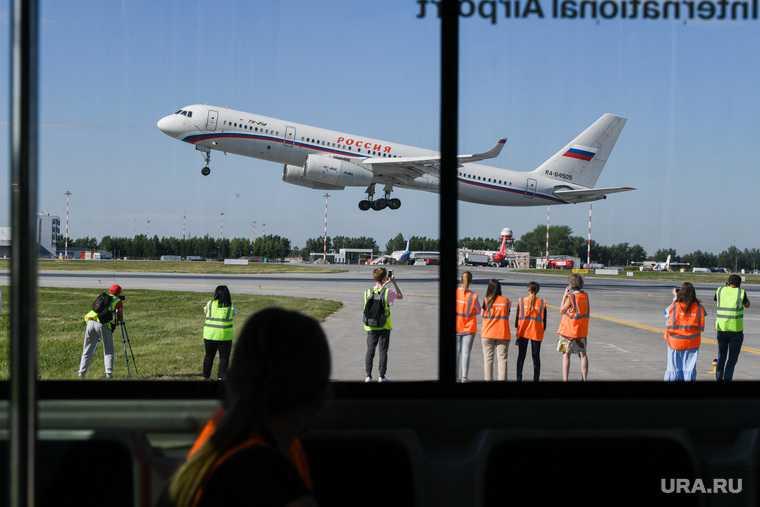 рейсы в Франкфурт и Мюнхен