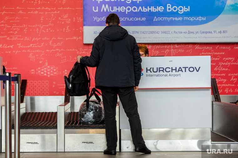 Челябинск аэропорт уголовное дело гендиректор Андрей Осипов ФСБ арест