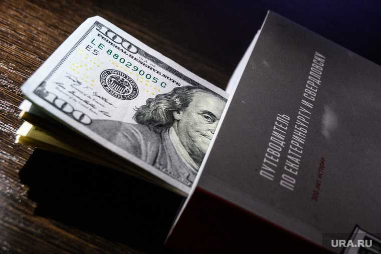 фонд национального благосостояния