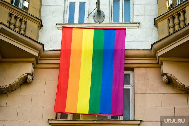 ЛГБТ Муз ТВ