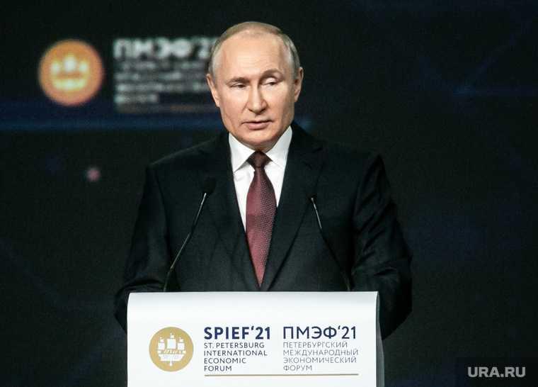 Путин пмэф белоусов нахлобучили не обижаться бизнес