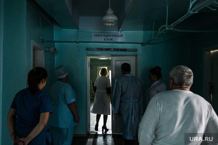 Озеро Чусовское Екатеринбург лечение больных коронавирус компенсация
