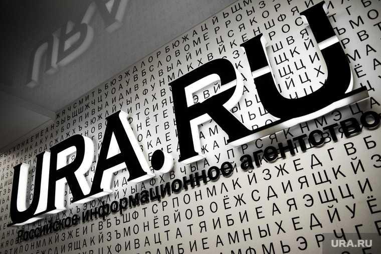 «Медиалогия» назвала telegram-канал URA.RU одним из главных в РФ