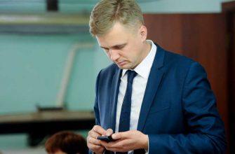 Челябинская область Троицк исполняющий обязанности главы Кирилл Рогель собрание депутаты