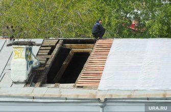 протекает крыша