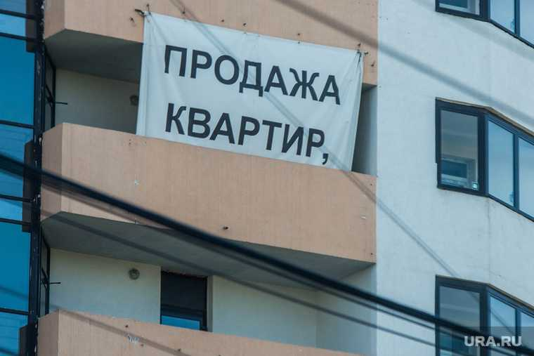 риелтор Александровск обман клиентов