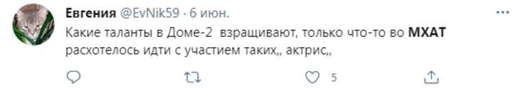 В соцсетях посмеялись над Бузовой во МХАТе. «Театр дорос до ее уровня?»