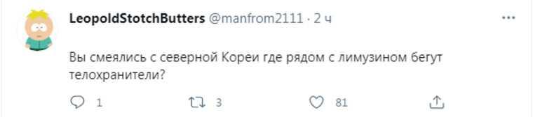 В соцсетях высмеяли плывущих за лодкой главы Крыма людей в Керчи. «Это бандеровский спецназ»