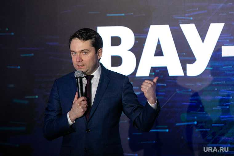 Премия ЭИСИ 2019. Москва