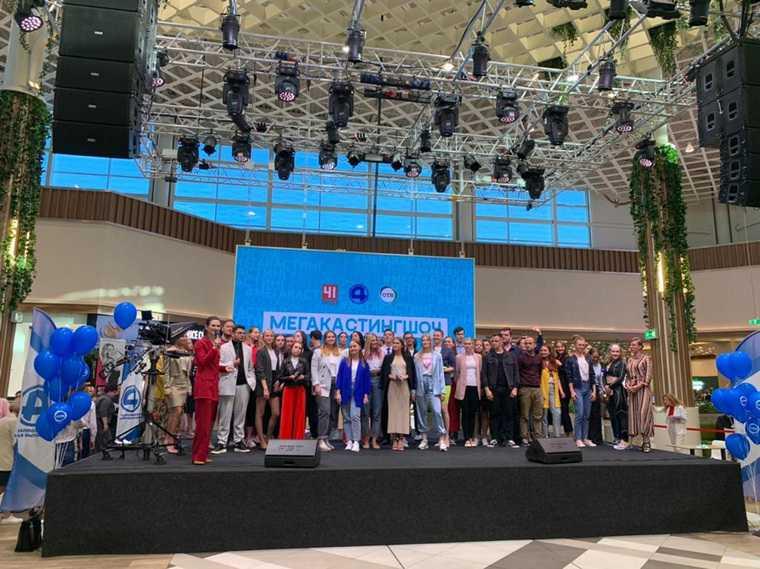 Все участники «Мега-кастинг-шоу» в Екатеринбурге станут ведущими. Для них есть особое предложение