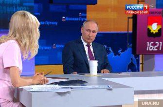 кредитования прямая линия президент России Владимир Путин губернатор ХМАО Наталья Комарова