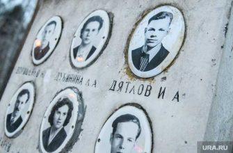 перевал Дятлова памятник