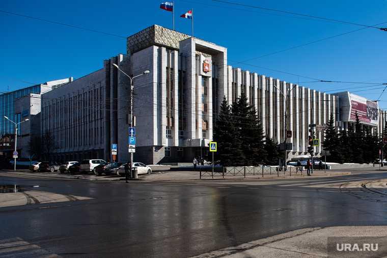 Виды города. Пермь