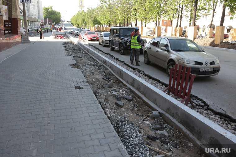перекрытие улиц